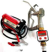 Насос для заправки топлива со счетчиком KIT BATTERIA PLUS
