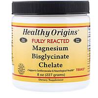 Магній хелат бисглицинат, Healthy Origins, 227 грам