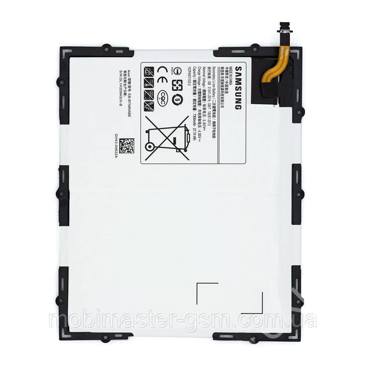 Аккумулятор Samsung Tab A T580 EB-BT585ABE