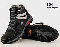Кожаные мужские зимние кроссовки ботинки чёрные Reebok, шкіряні чоловічі чоботи, спортивные ботинки