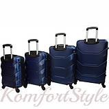 Дорожный набор чемоданов 4 штуки Bonro 2019 темно-синий (10500204), фото 2