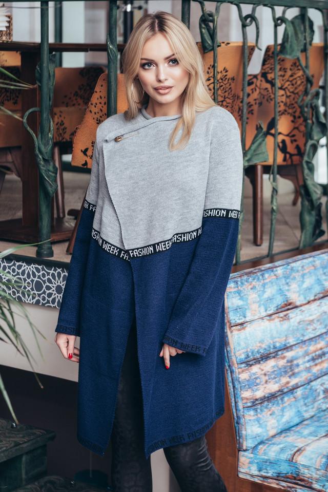 В'язаний кардиган з лампасами FashionWeek (сірий, синій)