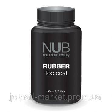 Каучуковий закріплювач гель-лаку NUB RUBBER TOP COAT, 30ml