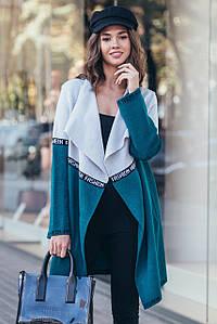 В'язаний кардиган з лампасами FashionWeek (сірий, малахіт)