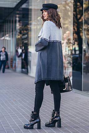 В'язаний кардиган з лампасами FashionWeek (сірий, графіт), фото 2