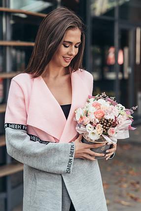 В'язаний кардиган з лампасами FashionWeek (рожевий, сірий), фото 2