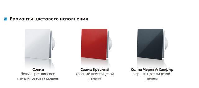 Серия вентиляторов ВЕНТС Солид