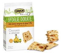 Крекер хрустящий с оливковым маслом 150г Crich