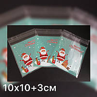 Новогодний пакет для упаковки конфет, выпечки, бонбоньерка  10х10+3см, 10шт/уп
