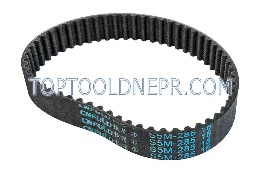 Ремень для ленточной шлифмашины AEG HBS1000E 285