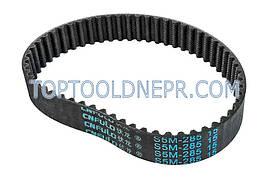 Ремінь для стрічкової шліфмашини AEG HBS1000E 285