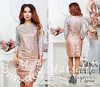 Блестящее яркое новогоднее платье Амбре