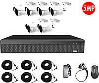 Комплект видеонаблюдения CoVi Security AHD-6W 5MP MasterKit