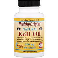 Жир кріля, Healthy Origins, 500 мг, 60 капсул