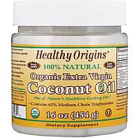Healthy Origins, Органическое Кокосовое Масло Extra Virgin, 16 унций (454 г)