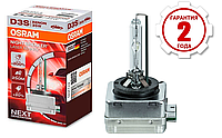 Ксеноновая лампа D3S Osram Xenarc Night Breaker Laser 85V 35W 66340XNL