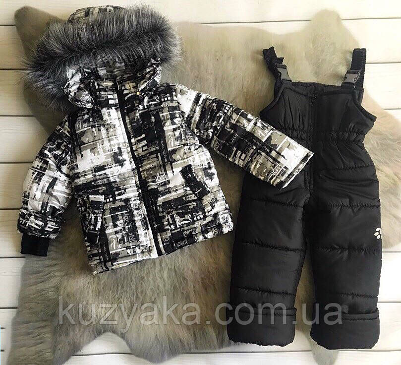 Детский зимний комбинезон для мальчика 2-4 года
