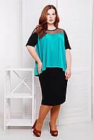 Очень красивый и удобный костюм, состоящий из классической черной юбки-карандаш большого размера 54-60 голубой