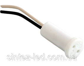 Патрон G-4 керамический HN034021 12-230V 2A (провод 50см) Код.58430
