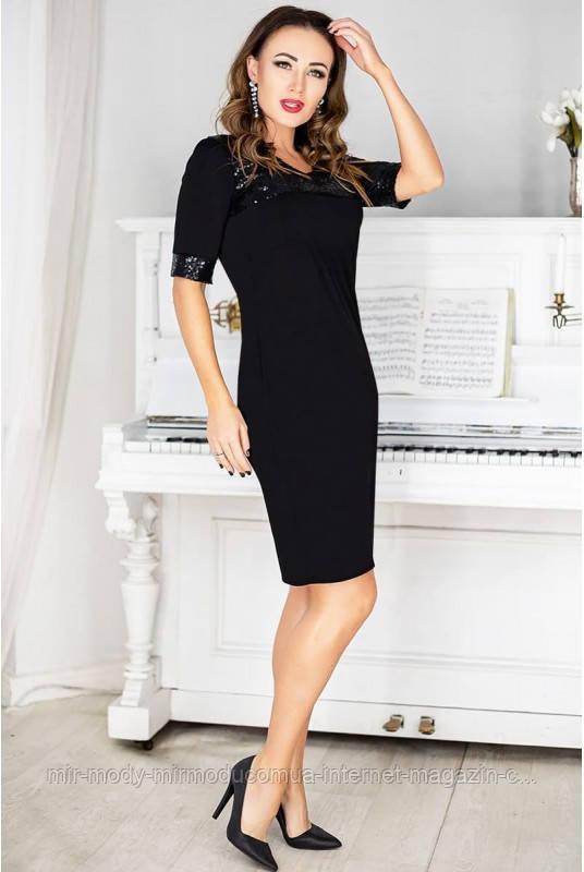 Вечернее платье  Лаони черный пайетки с 42 по 60  размер (лб)