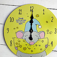 Часы настенные круглые, 36 см Нехай здійсняться всі-всі-всі мрії!