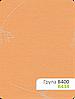 Купить шторы в интернете недорого