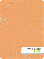 Ткань для рулонных штор В 434