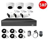 Комплект видеонаблюдения на 6 камер CoVi Security AHD-33WD 5MP MasterKit