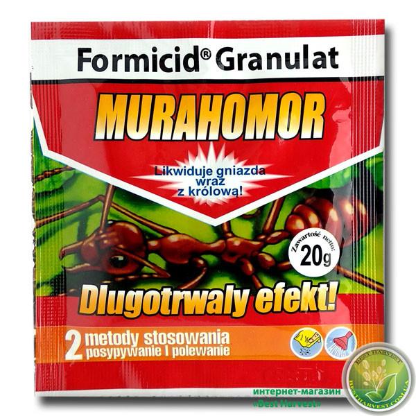 Средство от муравьев Murahomor (Мурахомор) 20г
