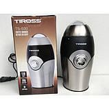 Кофемолка Tiross TS-530, фото 2