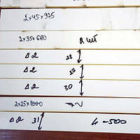 Накладки и полосы 2 мм, обрезки листа со скидкой