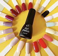Гель-лак для нігтів mini Colour INTENSE NP369