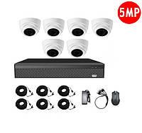 Комплект видеонаблюдения CoVi Security AHD-6D 5MP MasterKit