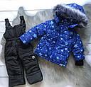 Детский зимний комбинезон Звезда для мальчика 1-5 лет, фото 2