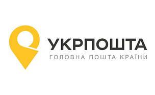 Новый партнер нашего магазина - УкрПочта!