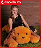 Большая мягкая игрушка собачка Тузик 140 см медовый