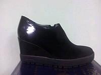 Ботинки натуральная кожа на платформе 4067