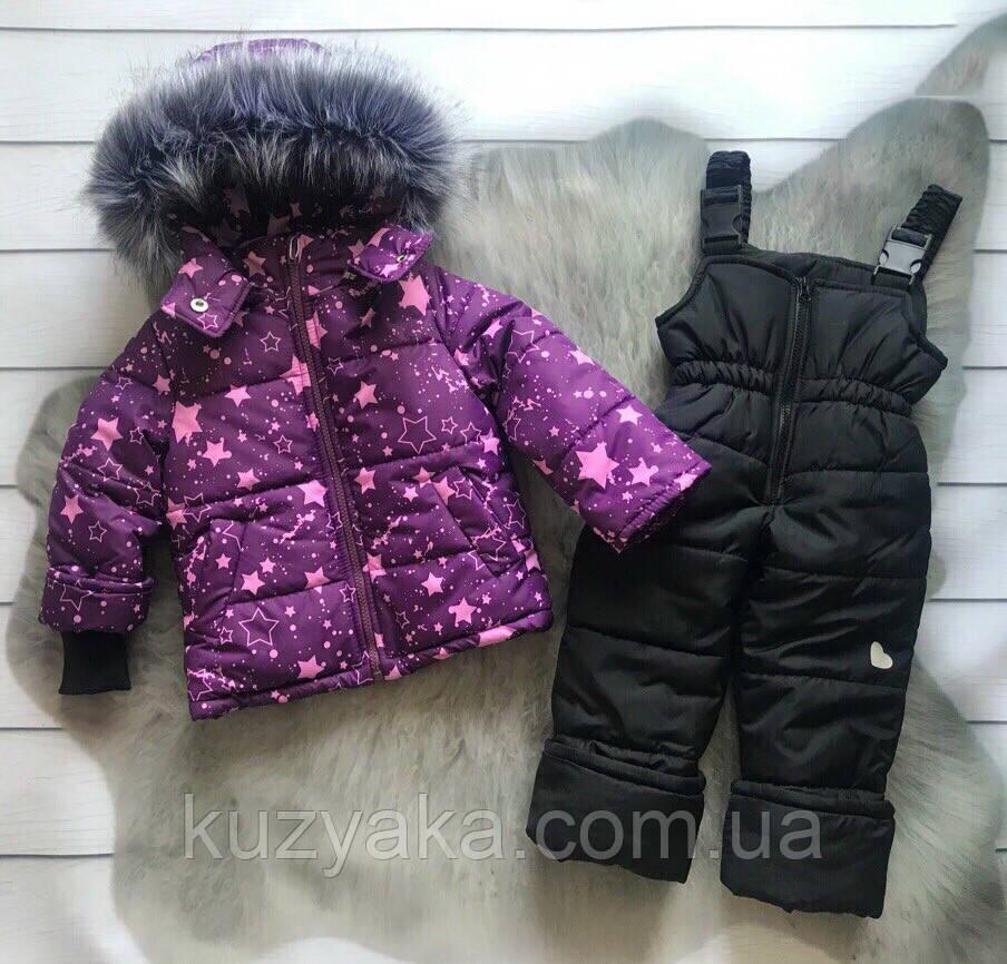 Детский зимний комбинезон Звезда для девочки 1-5 лет