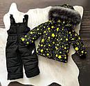 Детский зимний комбинезон Звезда для девочки 1,5-5 лет, фото 3