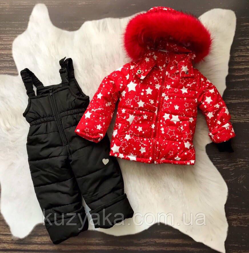 Детский зимний комбинезон Звезда для девочки 1,5-5 лет
