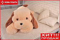 Большая мягкая игрушка собака Тузик 140 см персиковый