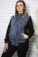 Женский теплый спортивный костюм Бэст джинс. размер 52-56