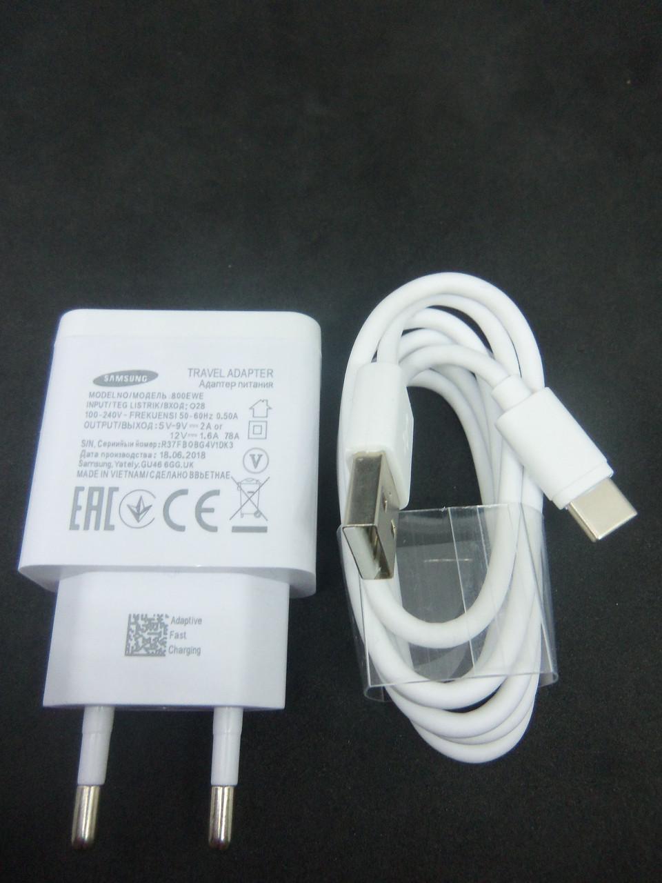 Швидка зарядка для телефону Qualcomm Quick Charge 3.0 з кабелем Type-C