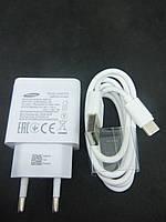 Швидка зарядка для телефону Qualcomm Quick Charge 3.0 з кабелем Type-C, фото 1