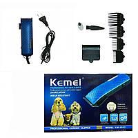 Машинка для стрижки животных Kemei LFQ-KM-4802, фото 1