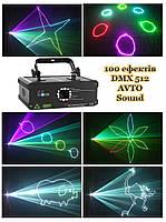 Профессиональный лазерный проектор для дискотек и шоу 500мВт RGB 3D