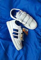 Детские кроссовки для мальчика белые с 31 по 36 размер