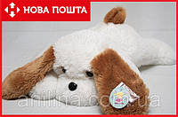 Плюшевая Собака Тузик 65 см белый