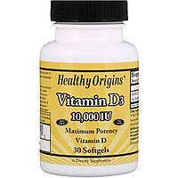 Healthy Origins, Вітамін D3, 10 000 міжнародних одиниць, 30 желатинових капсул