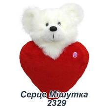 Мягкая игрушка Сердце Мишка (46см)